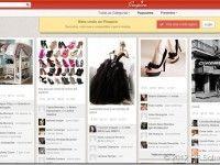 Como criar uma conta no Pinspire, concorrente do Pinterest