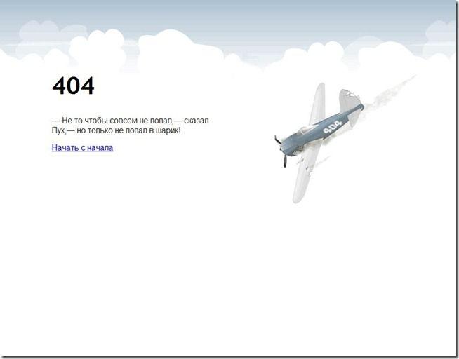 erro 404 zanami