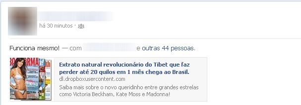 virus facebook2